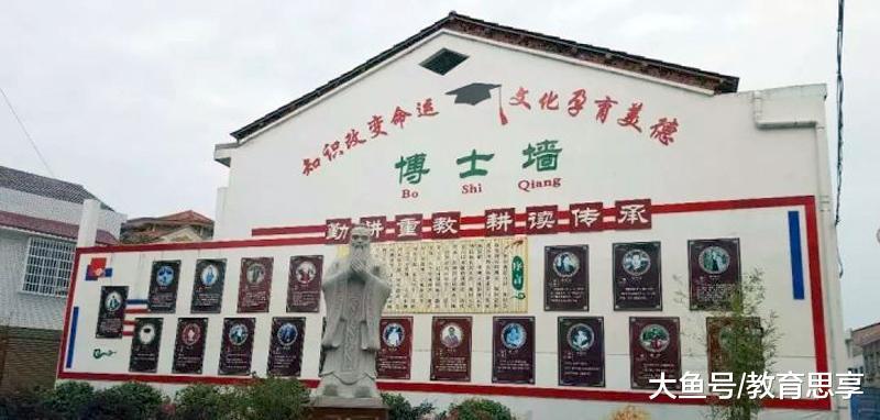 """走出26个博士 却改变不了命运 只有5000人的湖南""""学霸""""村"""