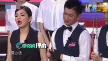 潘晓婷刘莎莎清台so easy,一颗火龙果让结果大逆转!