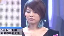 富二代天天被女友暴打,台下的母亲怒了,涂磊说这个女的就是作!