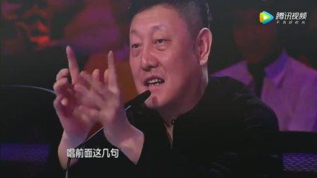 韩磊_等待