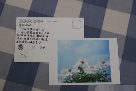 扬州大学学子自制明信片千里寄乡愁