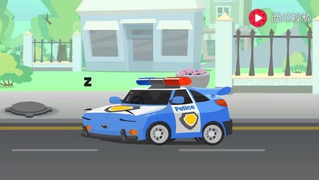 少儿动画,小汽车竟敢趁警察睡觉的时候 在他身上洒水