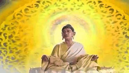 如来佛祖怕孙悟空挨饿,特意吩咐土地公照顾他的饮食