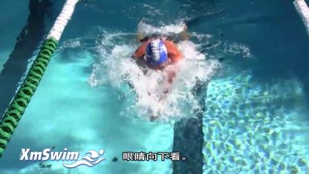 打开 蛙泳手臂快速前伸的重点 打开 改善蛙泳前伸祈祷的错误技术 广告