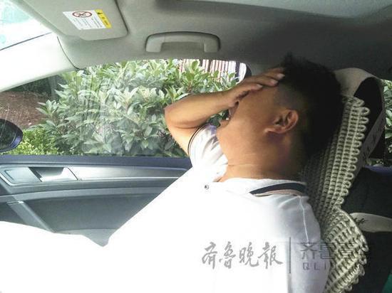 8月1日以来,青岛胶州一中体育高考生常升填报志愿被同学篡改一事广受