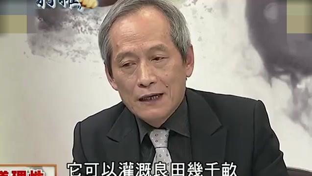 台湾嘉宾拿出铁证证明自己是中国人,和大陆一脉相承,手足连心