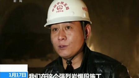 西藏: 桑珠岭隧道成功穿越强岩爆区