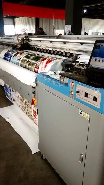 黑迈KE JET 3D墙布壁画打印机 喷绘写真一体机打印视频图片