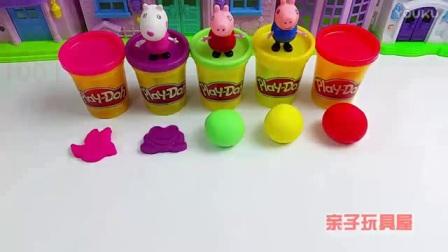 小猪佩奇培乐多玩具 粉红猪小妹和乔治手工小动物小猪