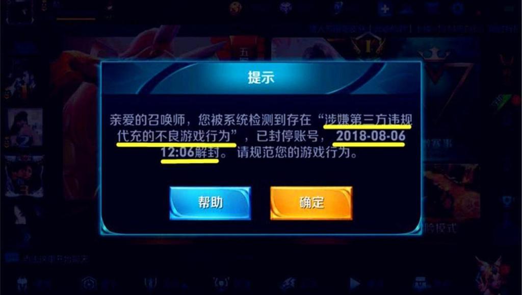 王者荣耀: 玩家许了个愿望,结果仅30秒就成真,天美发飙了