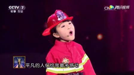 《真心英雄》演唱: 杨洋