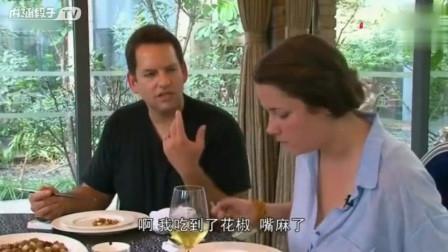 米其林大厨来中国,被清炒竹笋征服-终于知道熊猫喜欢吃竹子了!