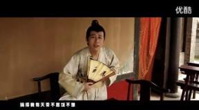 龚玥菲 - 寻找西门庆 (电影《3d新金瓶梅》主题曲)
