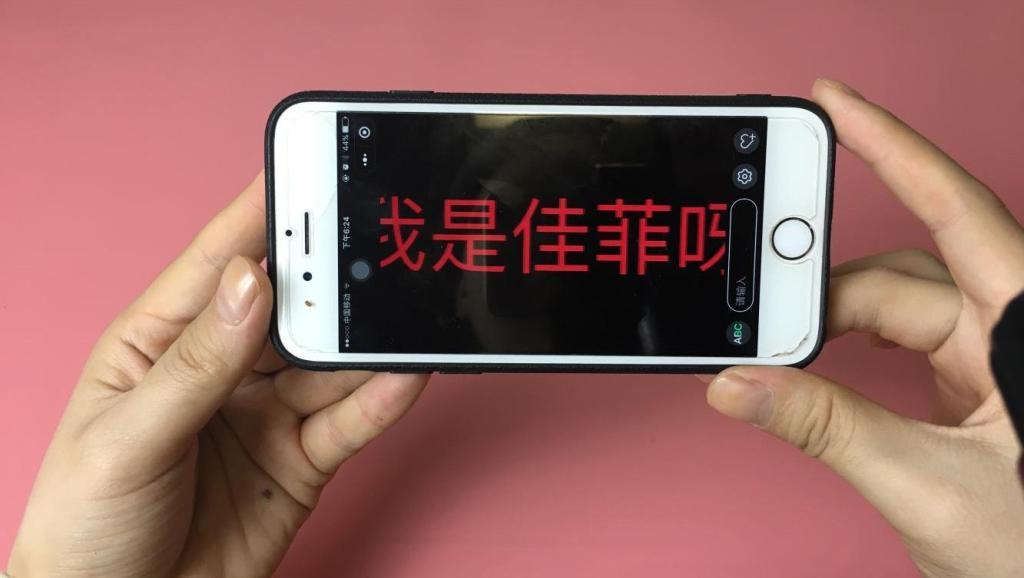 手机一键变身LED显示屏小窍门,微信自带的功能,赶紧试一试吧!