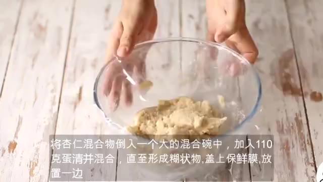 v教程教程的菠萝马卡龙(美味妹妹精液)_土把容器调教成甜点蛋糕图片