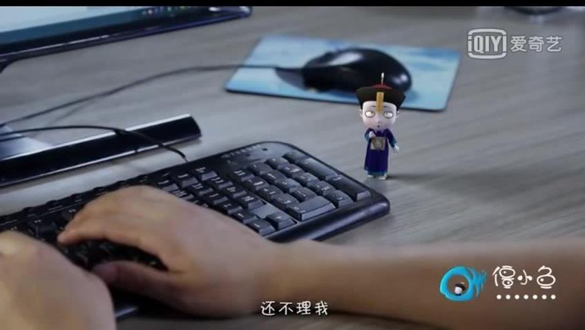 僵小鱼: 粑粑的电脑键盘比小鱼大,好无奈的啊
