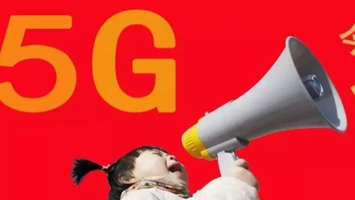 中国5G狂奔 北上广浙已建成1 62万个5G基站