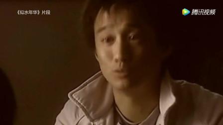 黄磊宠爱了孙莉22年 但他的心中却始终有一个位置留给这个女人