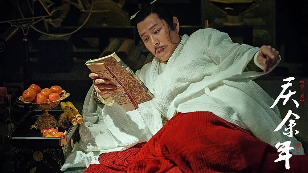 當前電視劇全網熱度榜, 《劍王朝》只能第四, 第一熱度值高達79分