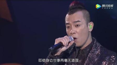 陈小春{古惑仔之山鸡的故事}粤语高清-b