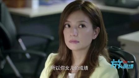 佟大为怕老婆,罗母撂话当挡箭牌,这能干过赵薇?