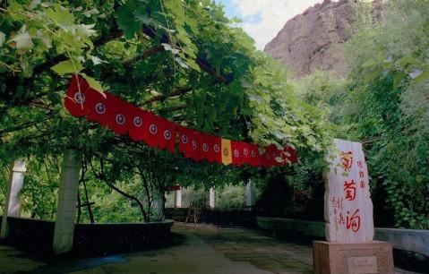 吐鲁番葡萄沟风景区