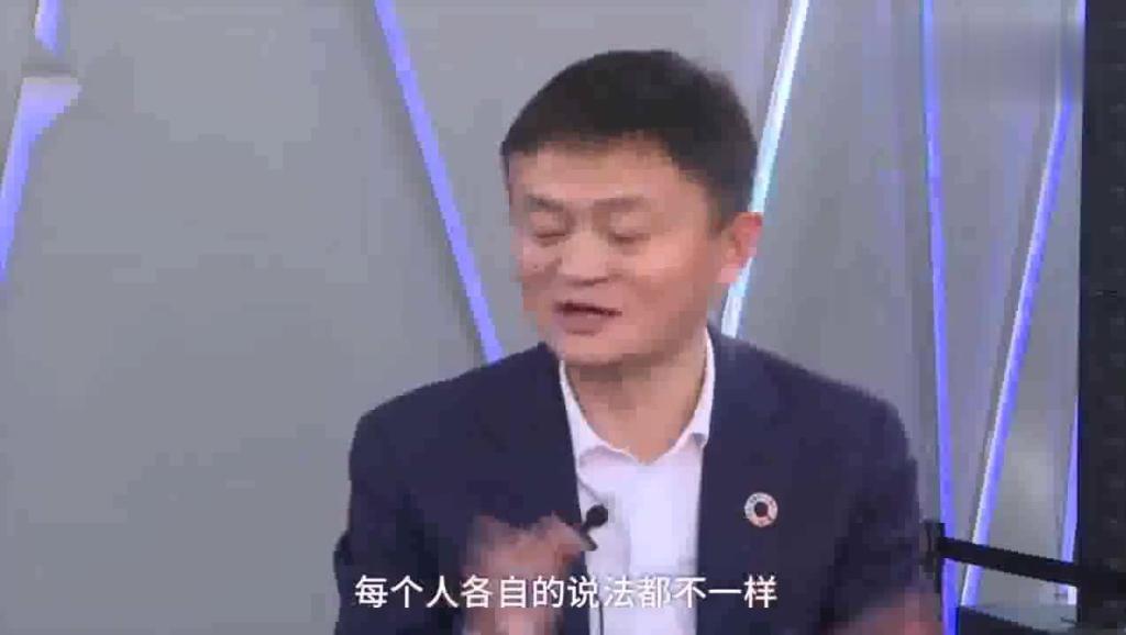 """马云评价""""硅谷狂人""""马斯克: 他让我很钦佩!但我们没有可比性"""