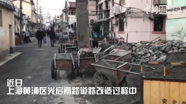 """上海老城厢道路改造""""拆""""出重大历史遗存"""