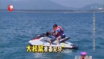 《极限挑战》王迅也能这么聪明,数钱技能惊呆罗志祥