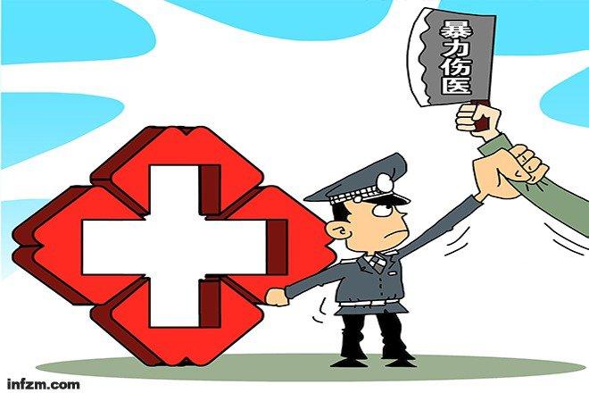 医院病床卡通图