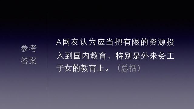2012年河南省考公务员申论公文题文章写作 如何有理有据反驳观点
