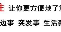 赣州上犹三中2019年高考录取红榜 喜报
