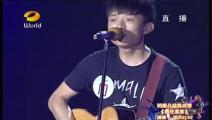 """赵雷快男再现神原创,《人家》唱出""""屌丝""""无尽辛酸"""