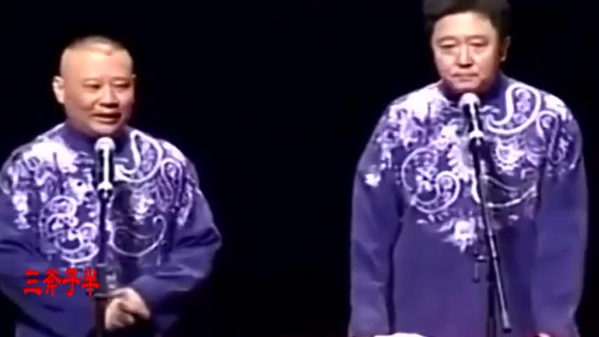 于谦说韩语郭德纲翻译,比周星驰还无厘头,太逗比了观众笑疯了!