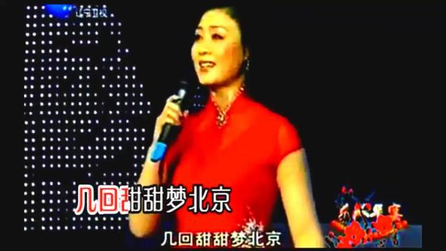 龚爽 李胜素 张也 王二妮 李谷一联唱版 打开 京歌《梦北京》 李胜素