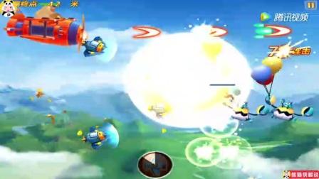 《熊出没机甲熊大2》08 熊二飞机空中打击怪物 射击游戏