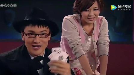 跟重庆人斗地主,笑得你牌都拿不稳!妹儿要会lang,打牌要奔放