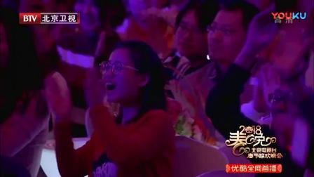 2018·北京卫视春晚: 歌舞《口音》