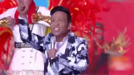 【湖南春晚】宋小宝 大张伟 黄蓉一起嗨翻唱神曲
