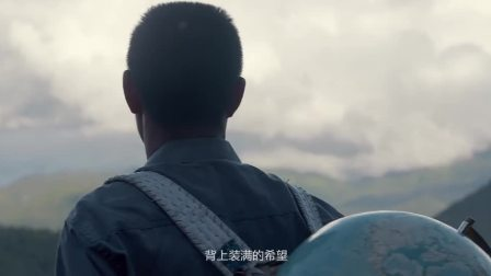 """中国移动和教育助力""""中国教育"""""""