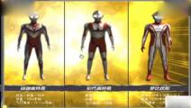 超人 泰罗超人 奥特曼怪兽变身宇宙英雄 宇宙小超人小游戏