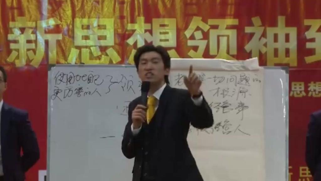 徐鹤宁销售大全集 徐鹤宁最新演讲视频