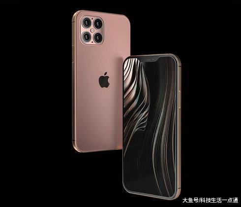 iPhone 12正在路上, 性能太过于强大, 想买iphone不如再等等看!