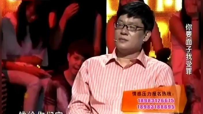 女人太爱面子称一万块钱能干什么打狗打不死,涂磊老师说她不要脸!