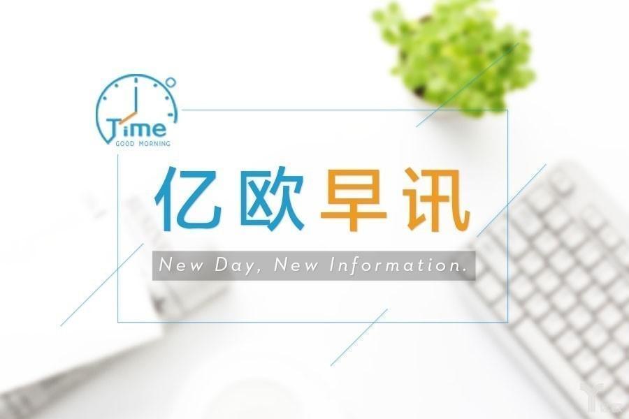 早讯丨李克强: 再推促进创