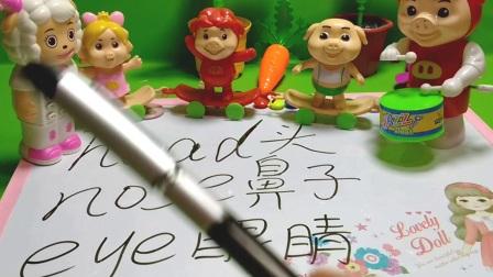猪猪侠彩泥制作可爱小白兔 09