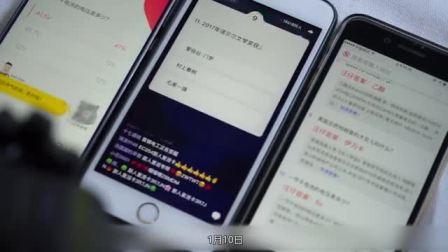 「每日一报」 三星S9发布日期确认,颜值在线,售价感人!