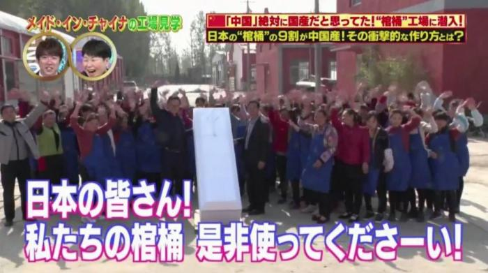 日本电视台跑到中国调查, 全程傻眼: 真是一个不可思议的强大国家(图35)