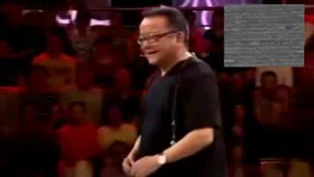 女子带和珅的照片上台鉴宝,众人一阵蒙圈,专家: 100万以上