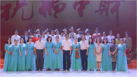 男女二重唱:《共筑中国梦》